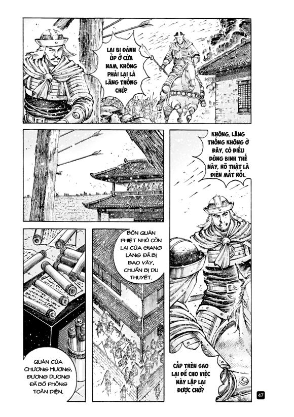 Hỏa phụng liêu nguyên Chương 508: Nhất bộ nhất kế trang 4