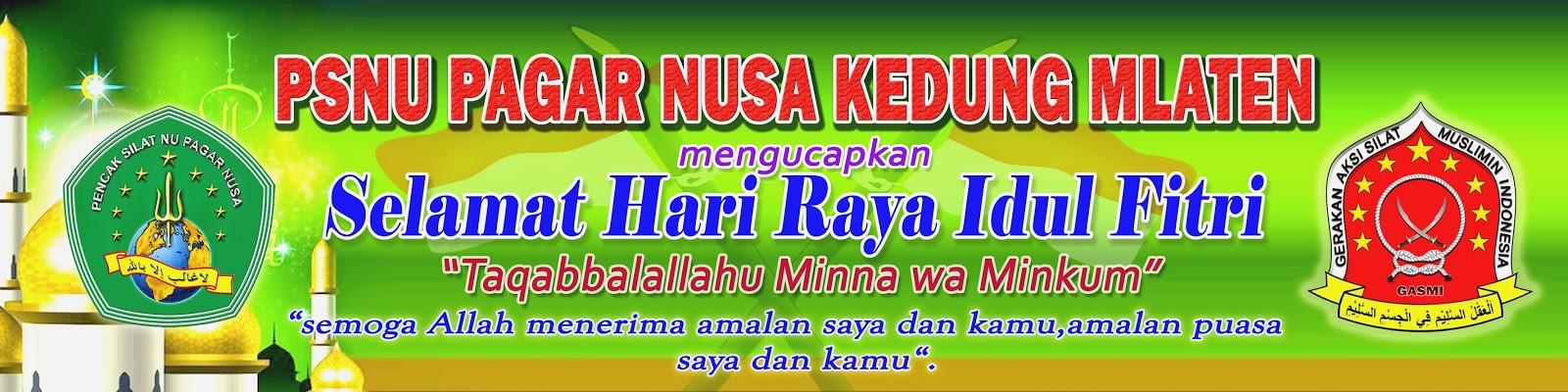Download Psd Banner Pagar Nusa Selamat Lebaran Puasa Idul Fitri