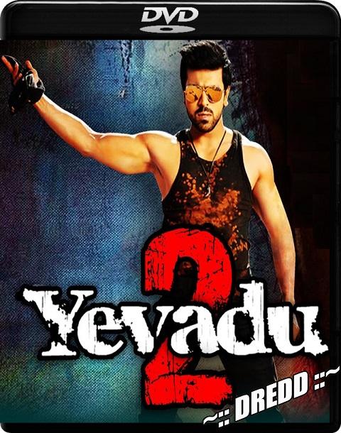 Yevadu tamil full movie download : Kindaichi shonen no jikenbo