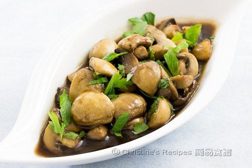 意大利黑醋蘑菇 Balsamic Mushrooms02