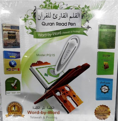 Al Quran Digital Read Pen pq 15 8gb