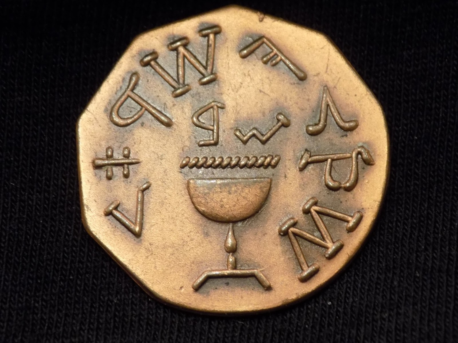 All Things Masonic The Chapter Penny And Book Of Marks