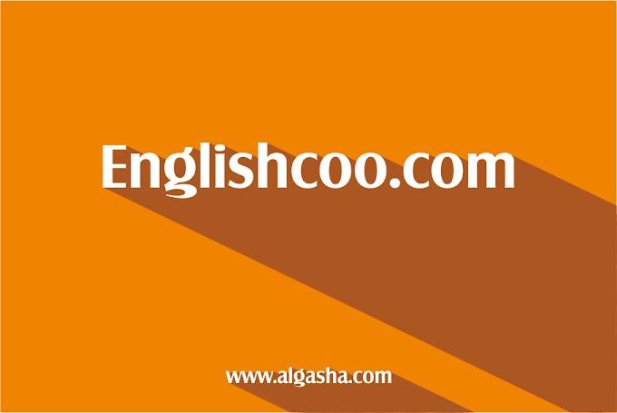 Blog terbaik untuk belajar bahasa inggris