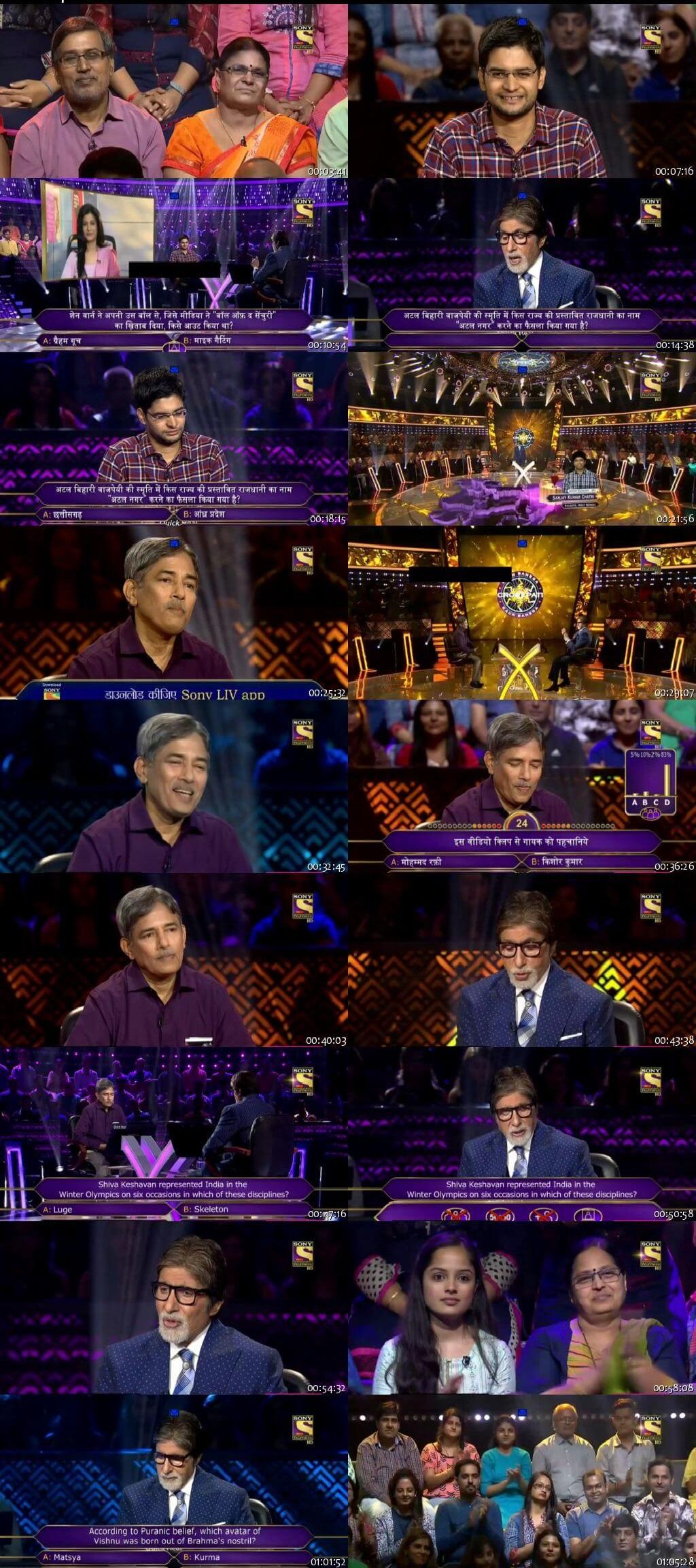 Screenshots Of Hindi Show Kaun Banega Crorepati Season 10 2018 24th October 300MB 480P HD