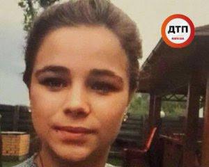 У Києві знайшли зниклу доньку волонтера