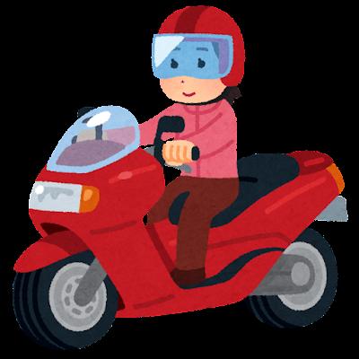 ビッグスクーターに乗る人のイラスト(女性)