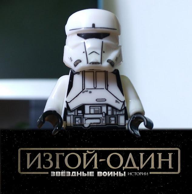 Изгой один штурмовики фигурка лего Звездные войны купить