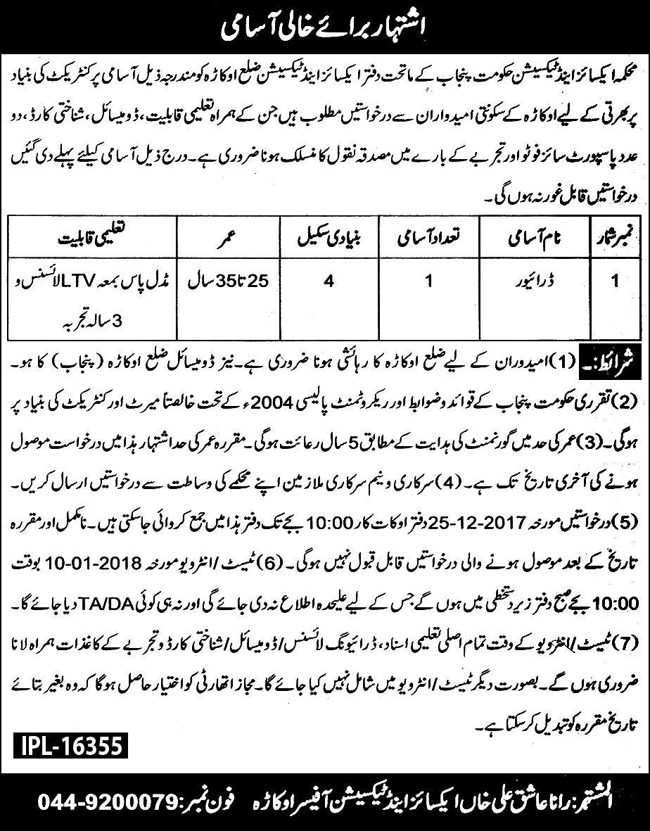 Jobs In Excise And Taxation Department Dec 2017