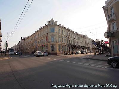 Смоленск фото