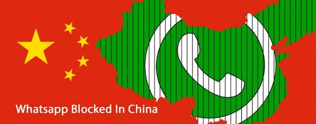 حظر تطبيق WhatsApp في الصين