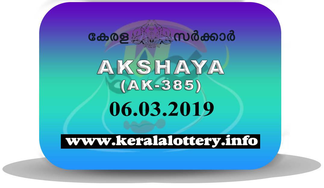 Kerala Lottery Results Today 06.03.2019 LIVE: Akshaya AK