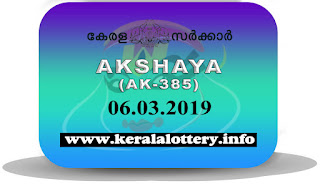 akshaya today result: 06-03-2019 Akshaya lottery ak-385, kerala lottery result 06-03-2019, akshaya lottery results, kerala lottery result today akshaya, akshaya lottery result, kerala lottery result akshaya today, kerala lottery akshaya today result, akshaya kerala lottery result, akshaya lottery ak.385 results 06-03-2019, akshaya lottery ak 385, live akshaya lottery ak-385, akshaya lottery, kerala lottery today result akshaya, akshaya lottery (ak-385) 06/03/2019, today akshaya lottery result, akshaya lottery today result, akshaya lottery results today, today kerala lottery result akshaya, kerala lottery results today akshaya 06 03 19, akshaya lottery today, today lottery result akshaya 06-03-19, akshaya lottery result today 06.03.2019, kerala lottery result live, kerala lottery bumper result, kerala lottery result yesterday, kerala lottery result today, kerala online lottery results, kerala lottery draw, kerala lottery results, kerala state lottery today, kerala lottare, kerala lottery result, lottery today, kerala lottery today draw result, kerala lottery online purchase, kerala lottery, kl result,  yesterday lottery results, lotteries results, keralalotteries, kerala lottery, keralalotteryresult, kerala lottery result, kerala lottery result live, kerala lottery today, kerala lottery result today, kerala lottery results today, today kerala lottery result, kerala lottery ticket pictures, kerala samsthana bhagyakuri