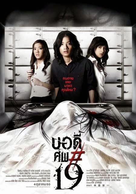 body 19 thailand movie
