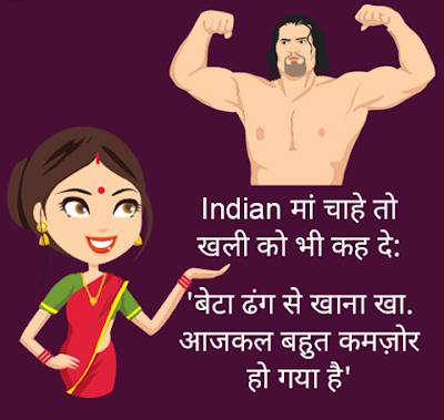 Hindi best in novels pdf