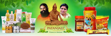 Patanjali Ayurved Support Number