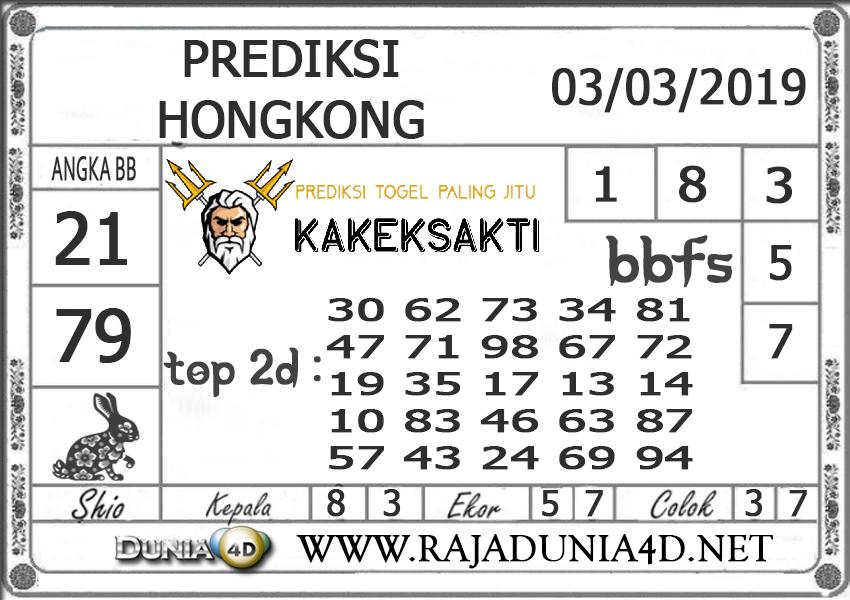 Prediksi Togel HONGKONG DUNIA4D 03 MARET2019