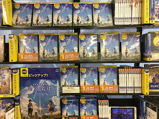 DVDs of Kimi no Na wa lined up in a local video store for one week rental