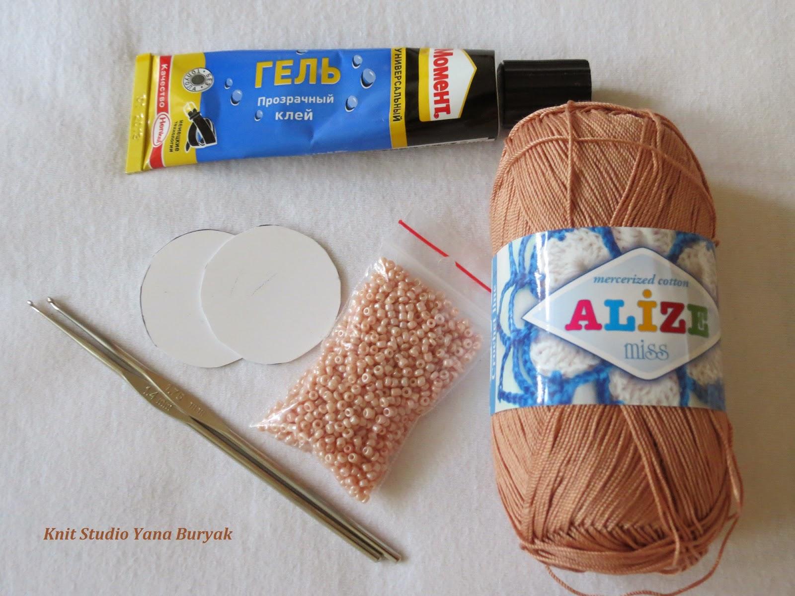 Knit Studio Yana Buryak мастер класс по вязанию с бисером