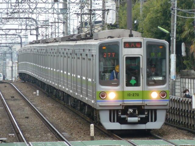 京王電鉄 快速 本八幡行き 都営10-000形270F