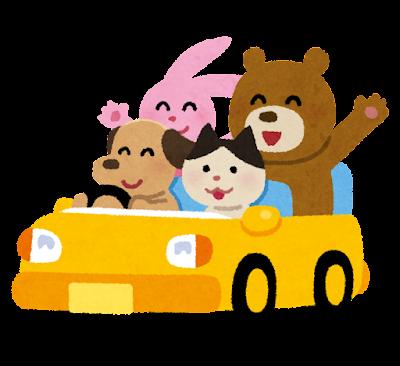 車に乗った動物たちのイラスト