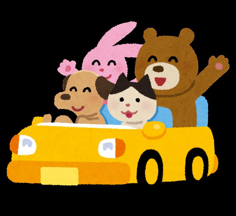車に乗った動物たちのイラスト かわいいフリー素材集 いらすとや
