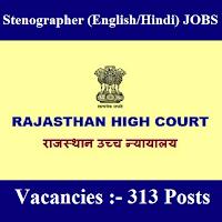 Rajasthan High Court, HCRAJ, freejobalert, Sarkari Naukri, HCRAJ Answer Key, Answer Key, hcraj logo