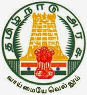 Tamilnadu 12th Exam Application Form 2018 Private Candidates