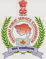 GPSC notification for Exam Date Changes,