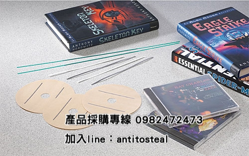 CD防盜磁條,CD圖書安全磁條