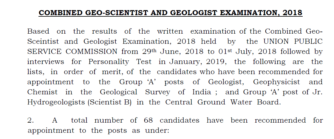 UPSC Combined Geo-Scientist and Geologist Exam Result