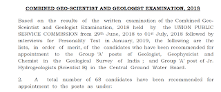 UPSC Combined Geo Scientist and Geologist Examination, 2018 Final Result Declared