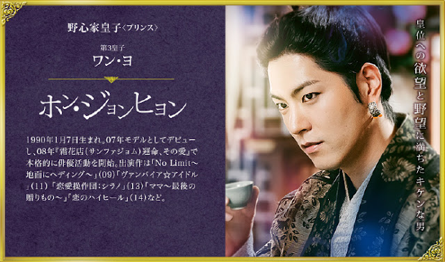 步步驚心麗-線上看-日文-DVD