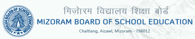 Mizo board HSCL /HSSLC Admit Card 2017