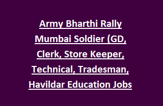 Army Bharthi Rally Mumbai Soldier (GD, Clerk, Store Keeper, Technical, Tradesman, NA), Havildar Education (AEC) Jobs