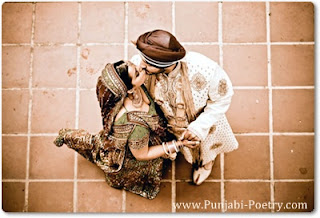Punjabi Couple Kissing