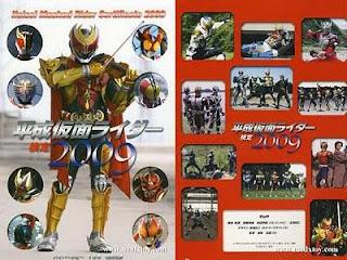 [SCANS] Heisei Masked Rider Certificate 2009