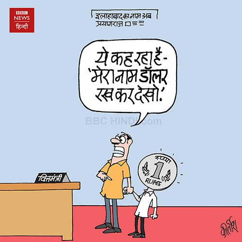 indian political cartoon, cartoons on politics, cartoonist kirtish bhatt, rupee cartoon