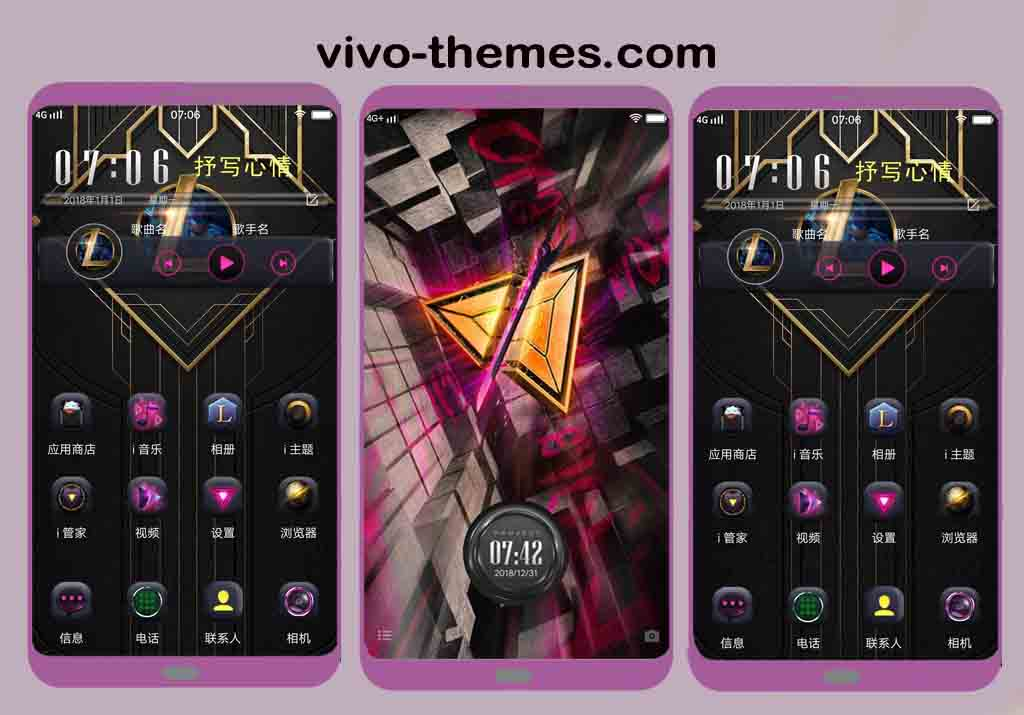 Moore's Law Theme For Vivo Android Smartphones