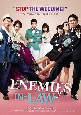 Enemies In-Law (2015) ταινιες online seires oipeirates greek subs