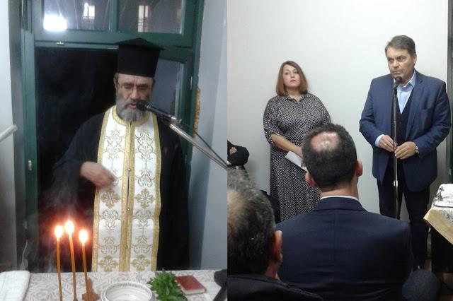 Τελετή Αγιασμού στο Περιφερειακό Τμήμα του Ελληνικού Ερυθρού Σταυρού Άργους