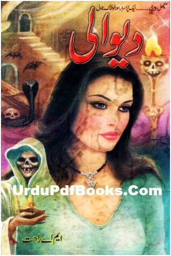 Horror Urdu Pdf Books