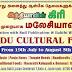 Giri Hindu Cultural Fair