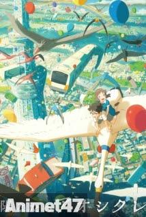 Hinata no Aoshigure -  2013 Poster