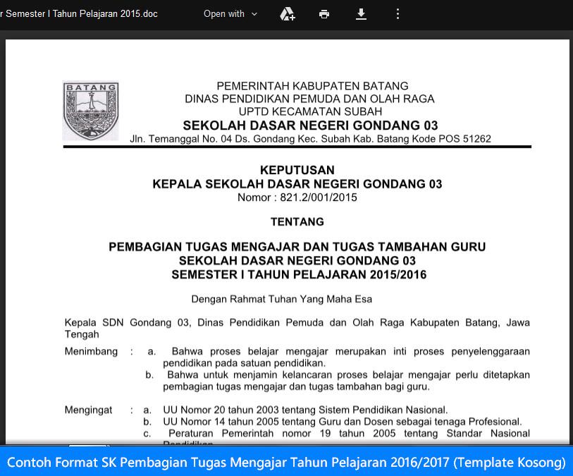 Contoh Format SK Pembagian Tugas Mengajar Tahun Pelajaran 2016 - 2017 (Template Kosong)