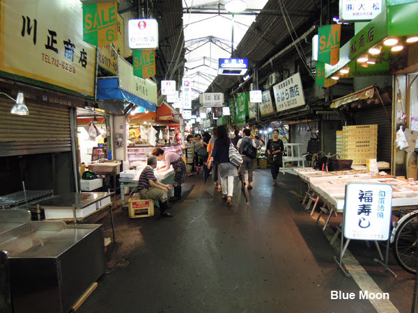 Miyuki Dori Shopping Street Korea Town Osaka Japan Blue Moon Travel Blog Self Travel
