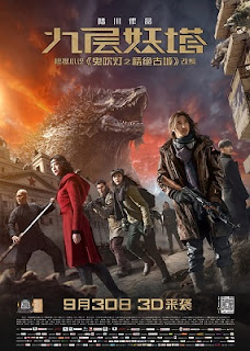 Download Film Chronicles of the Ghostly Tribe (2015) BRRip 720p Subtitle Indonesia