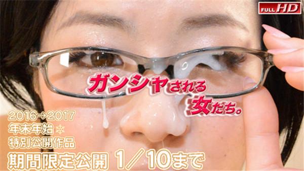 UNCENSORED Gachinco gachi1084 ガチん娘! gachi1084 果歩 -ガンシャされる女たち。11-, AV uncensored