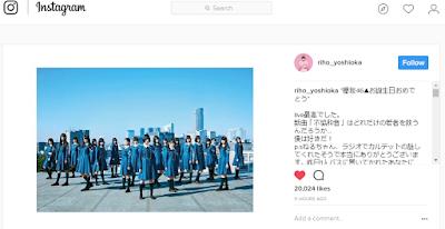 yoshioka riho instagram keyakizaka46 fukyouwaon