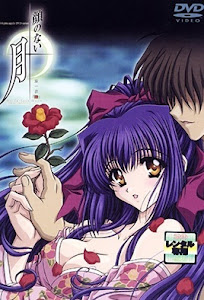 Kao no nai Tsuki Episode 1 English Subbed