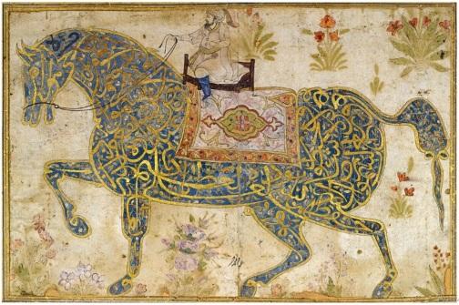 Kaligrafi berbentuk kuda